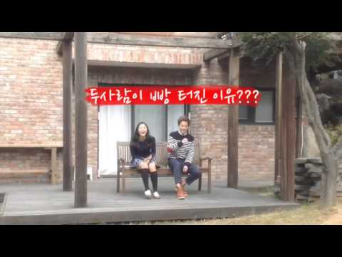 Kim Yoo Jung 김유정 & Xiu Min - So Funny in MV ''Gone''