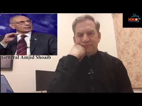 Gen Shoaib says Taliban Talks in Trouble due to S.Arab attitude&India is spoiler