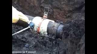 Аварійний ремонт з допомогою УКМТ