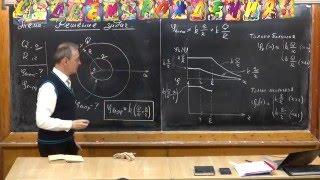 Урок 235. Задачи на электрический потенциал - 3