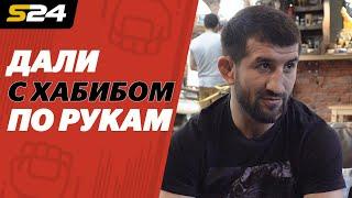 Расул Мирзаев – о добре, разговоре с Хабибом, травме Оспанова и трэштоке | Sport24