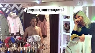 Black Friday или Дебил в магазине   Кавказский Гей   Prank