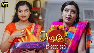 Azhagu - Tamil Serial | அழகு | Episode 620 | Sun TV Serials | 03 Dec 2019 | Revathy | Vision