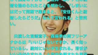 【馬場典子アナウンサー】安住紳一郎との結婚急浮上を暴露!☆チャンネル...