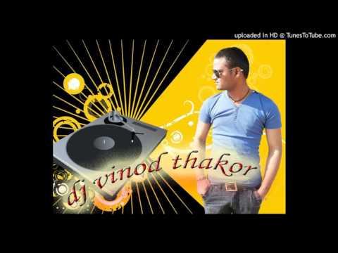 vikram thakor new d j songs bhathiji nu holedu Remix by vinod thakor