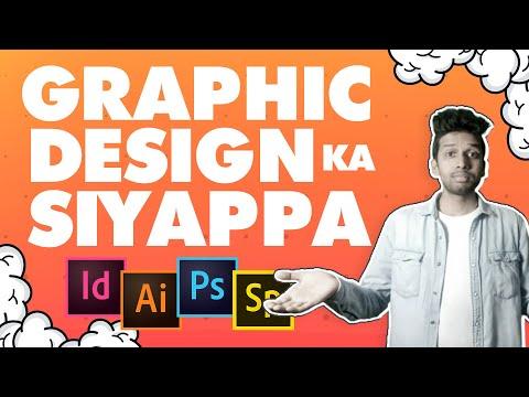 Graphic Design Ka Asli Matlab | Confusion Khatam