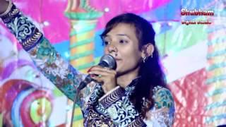 Lalita Pawar Amlido Amlido Babo Full HD