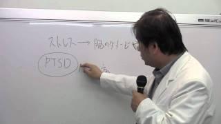 2011年10月31日に新宿OP廣瀬クリニックのグループ療法で行われた 精神科...