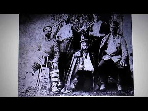Откъс от народна песен за Първата световна война