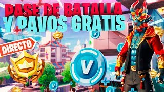 🔴 FREE PAVOS AND COFRES TO FORTNITE LIVE PERSONALIZED MATCH WINNERS