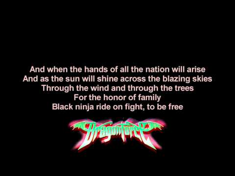 DragonForce - Fight To Be Free | Lyrics on screen | Full HD