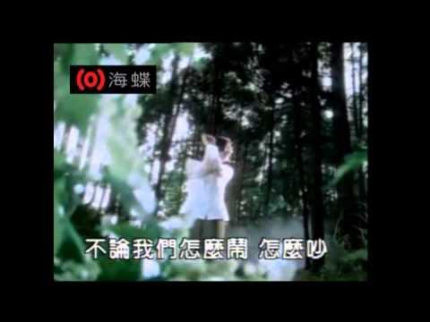 Kit Chan: Sadness 陳潔儀 傷心