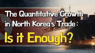 [KDI FOCUS] Is Qualitative Growth Enough for North Korea's Trade? (Kyoochul Kim, Fellow)