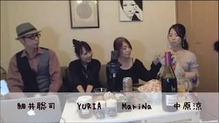 新春!! ホとス。生放送2020 ゲスト:MariNa, YURIA