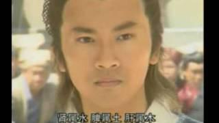 Dab Mung Kon Yok (Ept.15/40) 5/5 (Thai) ดาบมังกรหยก