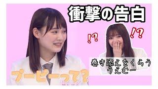櫻坂46 #そこ曲がったら櫻坂 #増本綺良 #上村莉菜.