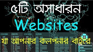 5 Amazing Websites You Don't Know Existed || Bangla Tutorial screenshot 3