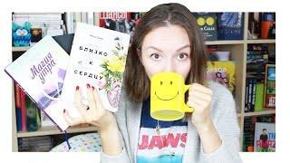 видео Книги по самосовершенствованию