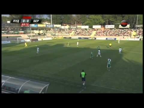 Ludogorets Razgrad 1-1 Beroe Stara Zagora