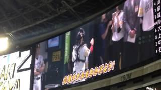 ホークスvsスワローズ 始球式は五郎丸歩さん.