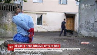 """Віддалені будинки-інтернати перетворились на """"в'язниці"""" через відсутність потрібної реформи"""