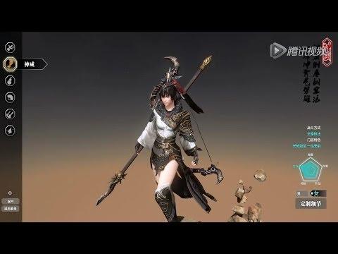 Moonlight Blade Online ShenWei Clan - Thần Uy phái