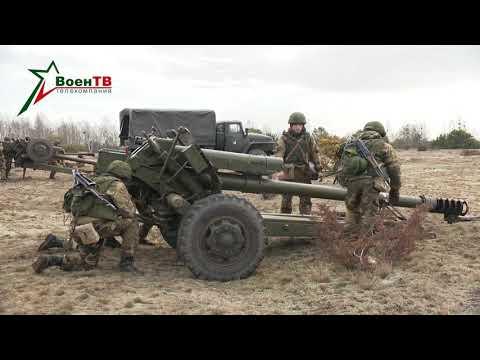 Военное обозрение (07.04.2020) Стрельба гаубиц Д-30