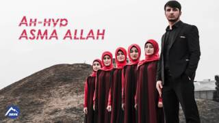 The most beautiful song of chechen names of God