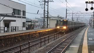 山陽本線 上郡駅 223系普通列車 入駅の様子