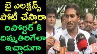 దిమ్మతిరిగేలా ఇచ్చాడుగా  Ys Jagan Speak After MPs resign from Lok Sabha   Cinema Politics
