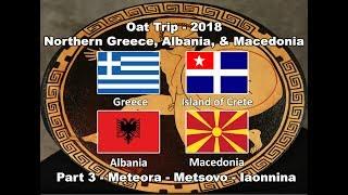 2018 OAT Northern Greece Tour   Part 3