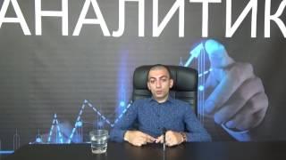 Экспертная консультация Саркиса Агаджаняна