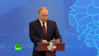 Путин выступает на пленарном заседании РСПП