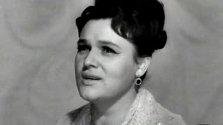 Скачать Людмила Зыкина Оренбургский пуховый платок 1964