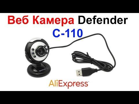 Веб Камера Defender C-110 !!!