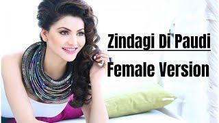 Zindagi Di Paudi Female Version | Full Song | Millind Gaba | Cover | Jannat Zubair, Nirmaan, Shabby