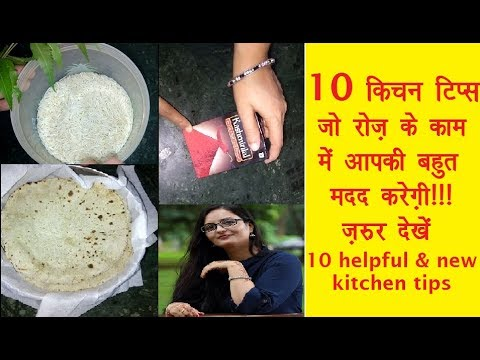 10 Useful Kitchen Tips & Tricks in Hindi|Practical Kitchen Tips|Kitchen Hacks You must know