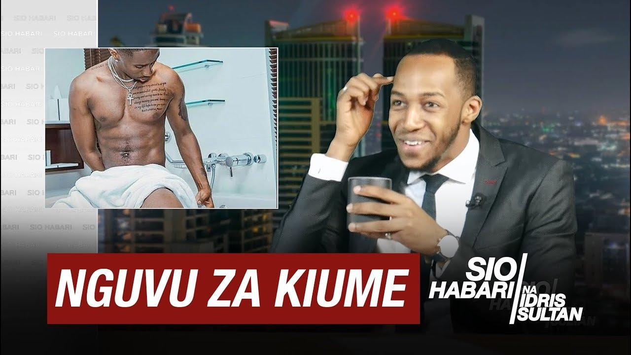 Download Nguvu za kiume : SIO HABARI