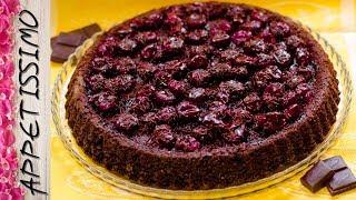 Шоколадный пирог Вишня в шоколаде. Постные рецепты / Vegan Chocolate Cake Chocolate Covered Cherries