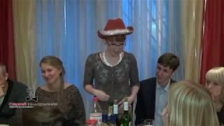 Свадебный веселый застольный конкурс шляпа, чтение мыслей, волшебная варежка. Видео №11 из 23.