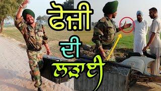 One Man Army  Foji  Latest Funny Video