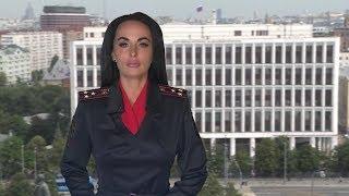 В Москве задержана подозреваемая в мошенничестве в отношении пенсионерки