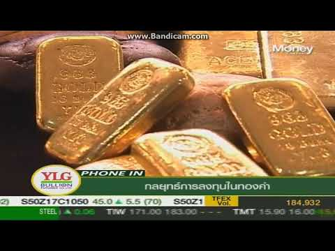 Gold Outlook by Ylg 07-12-2560