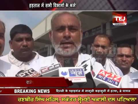 Haryana Roadways Strike News Kaithal  tejchannel