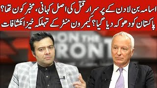 Cameron Munter Exclusive Interview | On The Front with Kamran Shahid | 17 January 2019 | Dunya News