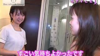 ハンサロンドヴィサージュ 南青山 美肌石エステ TokyoStyleTV 東京スタイル thumbnail