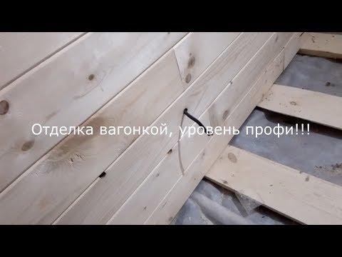 Отделка стен вагонкой, нестандартный вариант - Строим каркасный домик #8