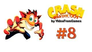 Вечерок в 96-м - Crash Bandicoot 8 Финальная битва
