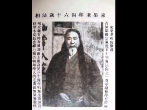 Thiền thất khai thị lục - Thiền sư Lai Quả - Thích Duy Lực dịch