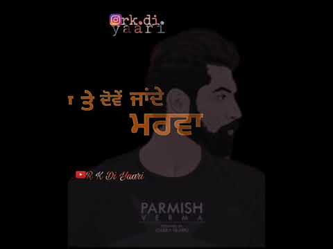 Download What S Up Status Of Rabb Jhe Yaar By Partap Batth MP3, MKV